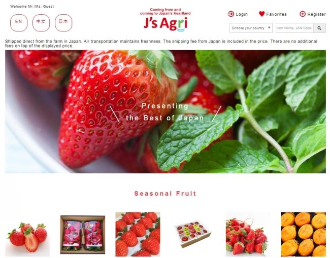 越境ECサイト「J's Agri」(イメージ)
