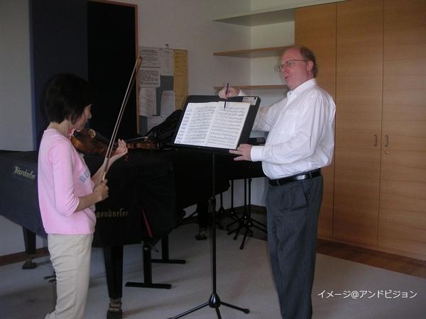 ヨーロッパの有名音楽学校の教授...