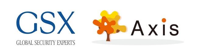 株式会社アクシス、グローバルセキュリティエキスパート株式会社ロゴ