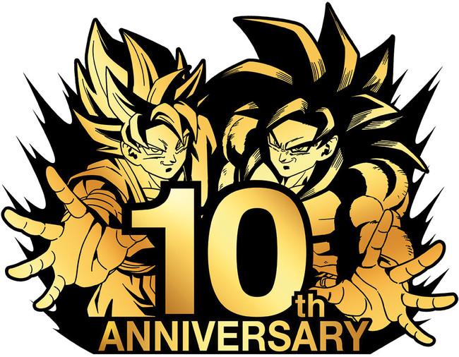 10周年ロゴ