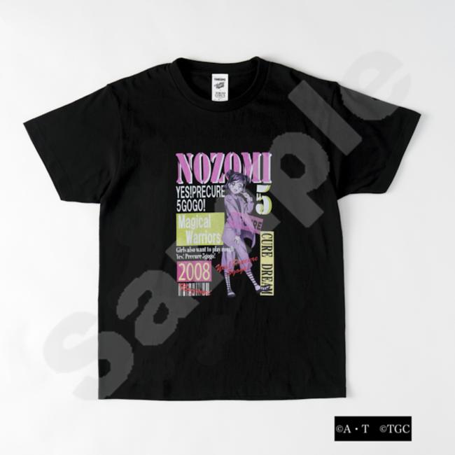 ●Yes!プリキュア5GoGo!NOZOMI Magazine Design Tシャツ 5,400円(税別)