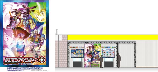 左:オリジナルブロマイド 右:店内展示イメージ
