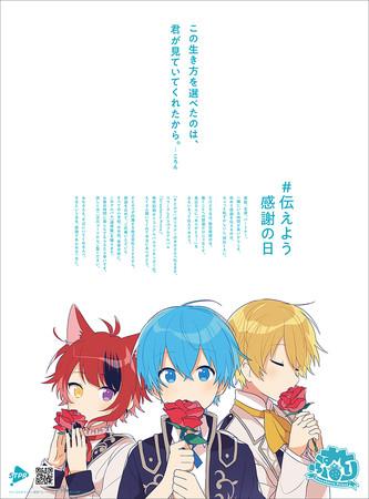 中日新聞 (ころん)