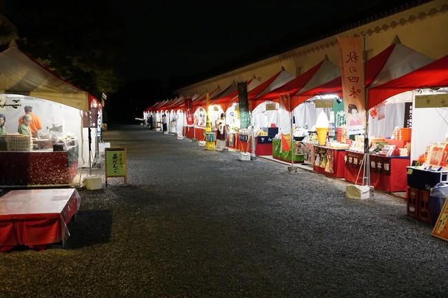 京の名産品展