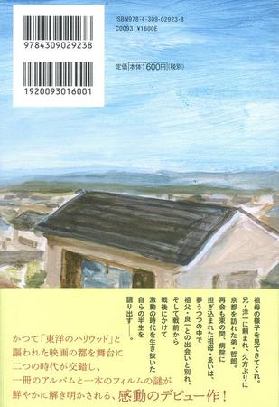京都 文学 賞