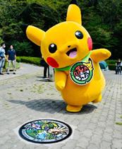 東京都町田市の設置事例