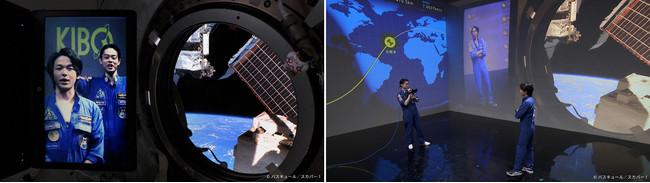 2020年8月12日の第1回放送(技術実証)時のISS上のKIBOスタジオ(左)と東京の地上スタジオ(右)の様子 © バスキュール/スカパー!