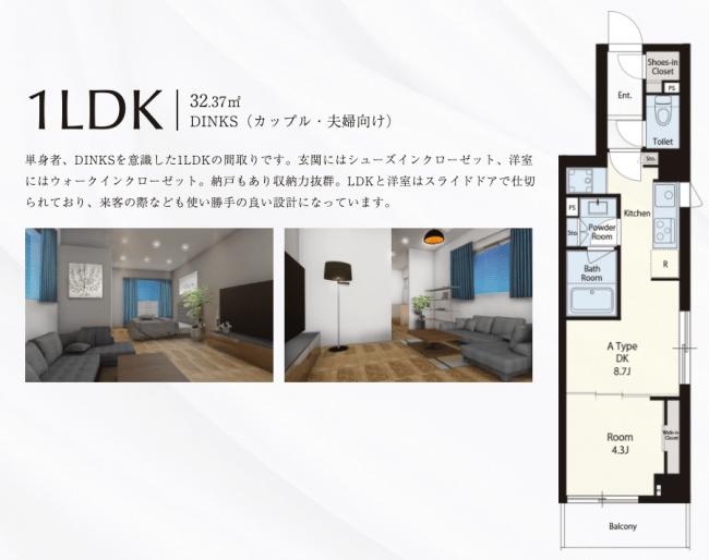 ブランセ ボーテ駒沢大学1LDKプラン例
