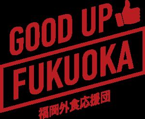 GUF事業ロゴ