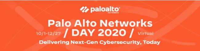 PALO ALTO NETWORKS DAY 2020 VIRTUAL