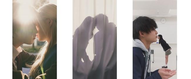 「恋は青春より青し。」より「#抜けキス」シーン