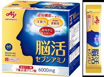 「脳活セブンアミノ」60本入り (約30日分)