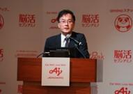 国立研究開発法人国立長寿医療研究センター 理事長 荒井 秀典 先生