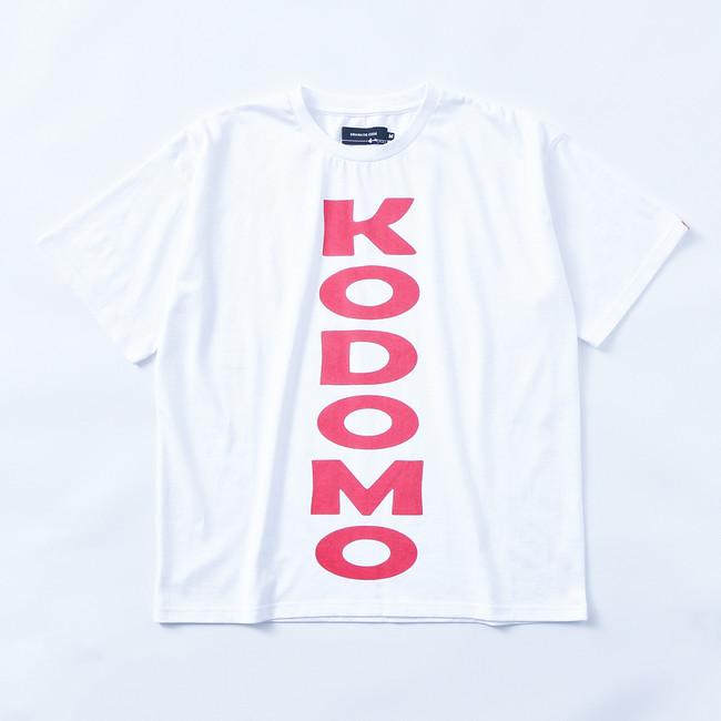 大人用サイズのKODOMO Tシャツ