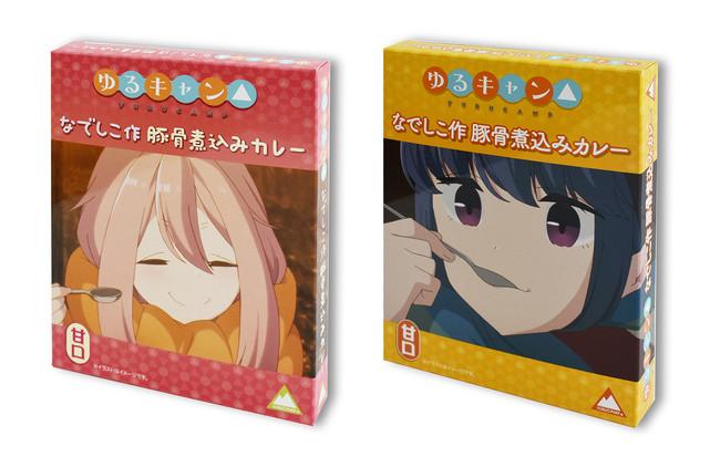 パッケージには、アニメ登場人物の、各務原なでしこと志摩リンがそれぞれ描かれています