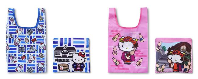 左:城崎温泉 まるさん物産店限定・ハローキティミニエコバッグ、 右:瓢箪屋限定・ハローキティミニエコバッグ