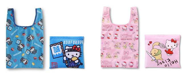 左:金つばの幸福堂限定・ハローキティミニエコバッグ、 右:京都国際マンガミュージアム限定・ハローキティミニエコバッグ