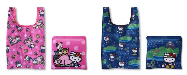 左:桃太郎・ハローキティミニエコバッグ、 右:桃太郎・岡山城・ハローキティミニエコバッグ