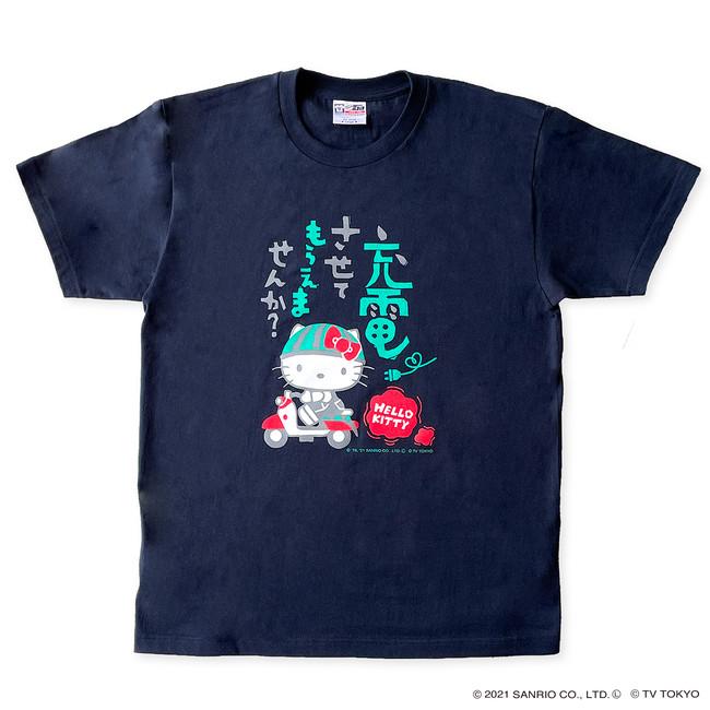 Tシャツ(S、M、L、XL)