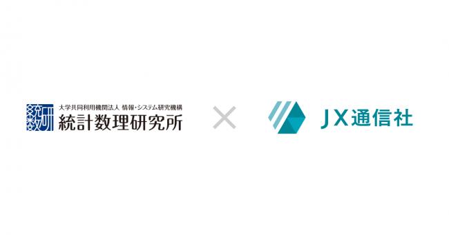 JX通信社、統計数理研究所に新型コロナウイルス感染状況データを提供 ...