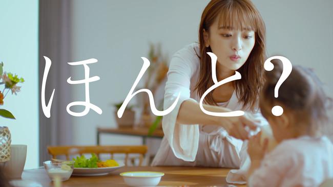 「朝からバタバタ」篇3.