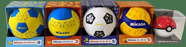 MIKASAボール Pokemon SPORTS 全5アイテム