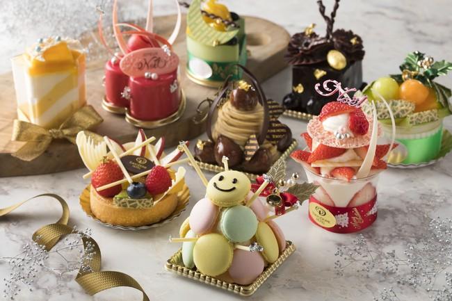 東京ドームホテルのクリスマスケーキ「SMILE XMAS」 ※9種1セット