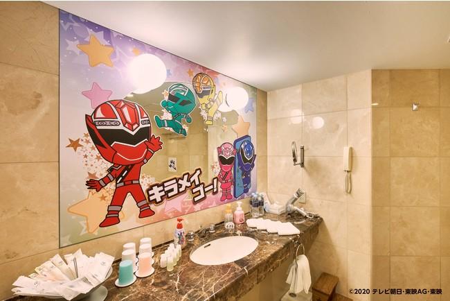2020年度ヒーローコンセプトルーム 「魔進戦隊キラメイジャールーム」バスルームイメージ