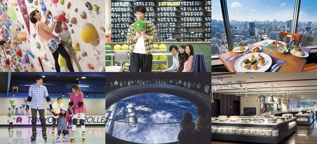 東京ドームシティをまるごと満喫 イメージ
