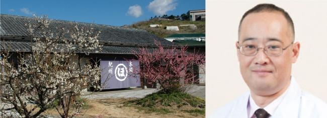 (左)株式会社紀州ほそ川 (右)和歌山県立医科大学 宇都宮洋才博士
