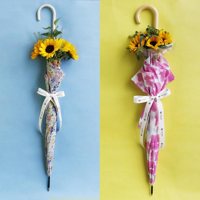 「お花」×「傘」を組み合わせた『アンブレラブーケ』も話題!(夏限定ver)