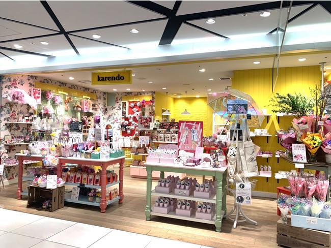 京都ザ・キューブ店オープン