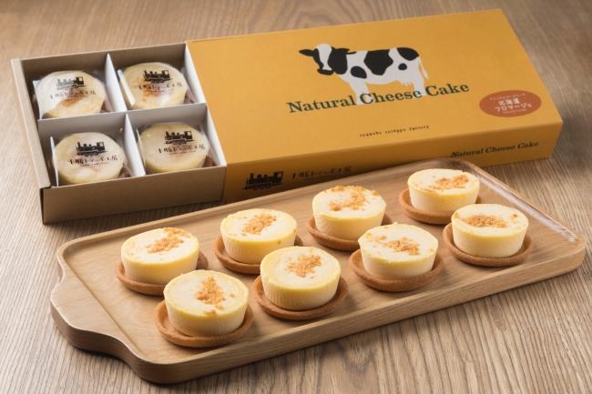 ナチュラルチーズケーキ北海道フロマージュ(十勝トテッポ工房)