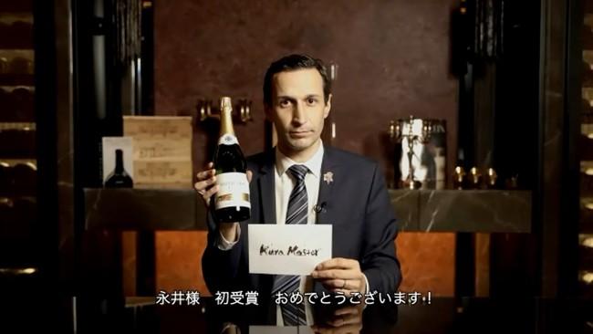 Kura Master審査員長グザビエチュイザ氏