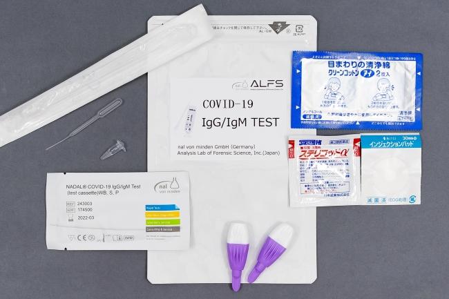 抗体検査キットの内容物