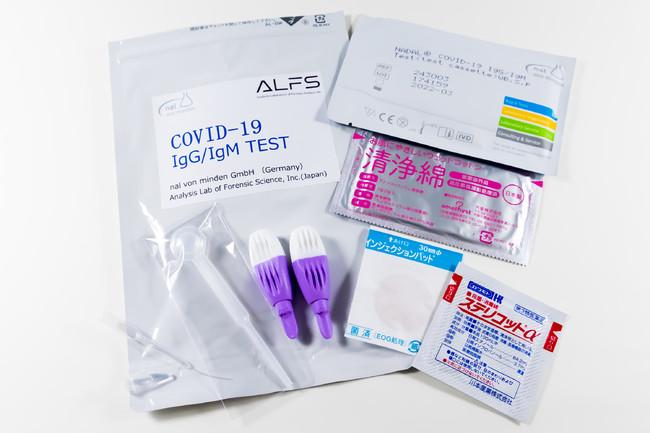 抗体検査キットの内容品