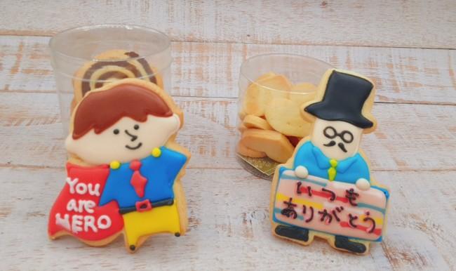父の日クッキー(1枚648円)