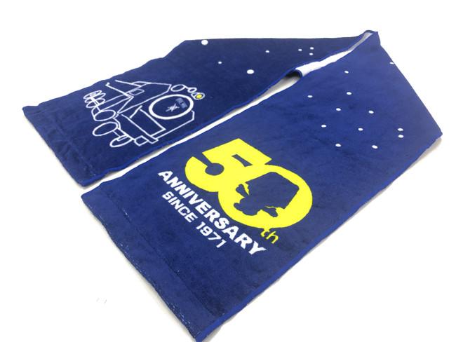 〈科学館賞〉 開館50周年記念D51マフラータオル(10名))