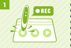 録音カードの録音ボタンをペンでタッチすると録音がスタート。