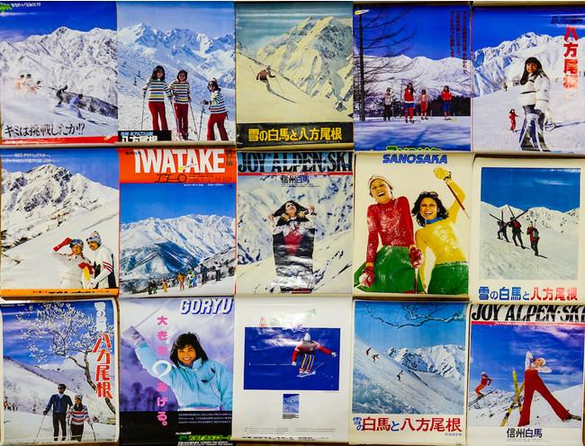 白馬村昭和時代のスキー場ポスター
