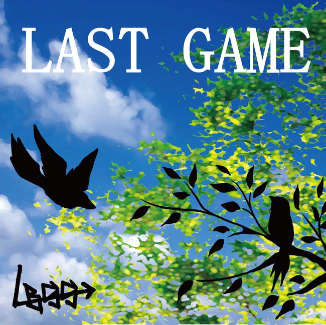 デジタル『LAST GAME』ジャケット