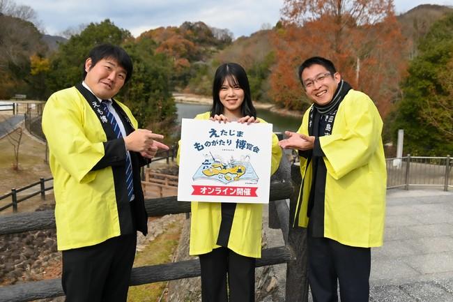 ▲江田島市広報大使のSTU48・矢野帆夏さんも応援!「えも博のご来場お待ちしております♪」