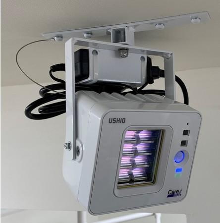 抗ウイルス・除菌用紫外線照射装置