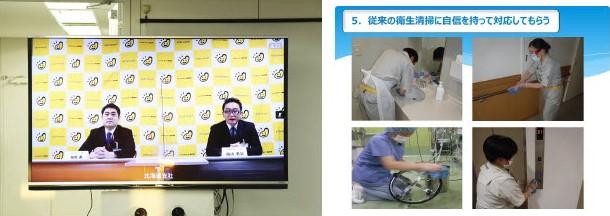 【発表の一例】2. 北海道支社 札幌営業センター チーム名「エッセンシャルパートナー」