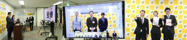 左から一枚目:当社社長 浜田よりリモートで賞状を授与される受賞チーム。左から二枚目:受賞チームからの喜びのコメント、左から三枚目:最優秀賞を受賞した西日本統括代表チーム