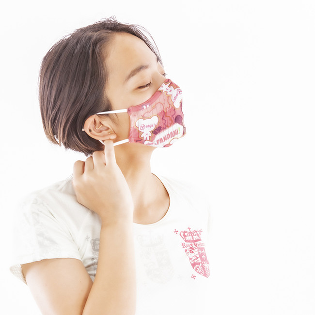 Venga! Wappen Printed MASK/PINK