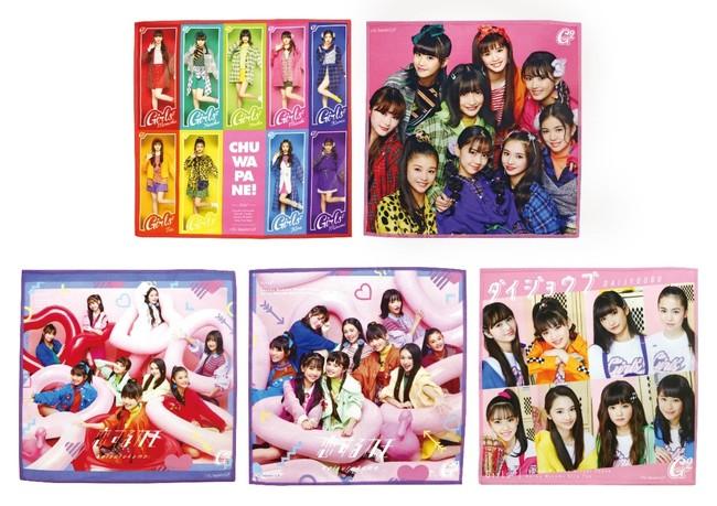 Girls²ハンドタオル 全5種