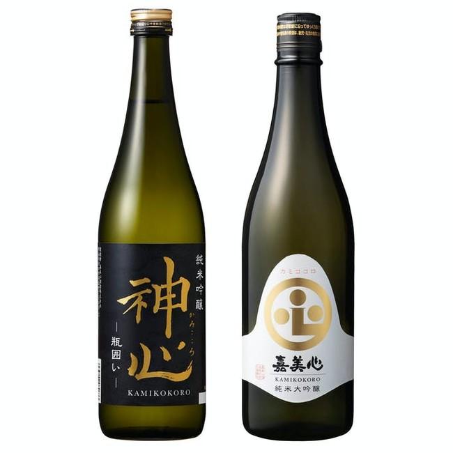 嘉美心クラウドファンディング日本酒プロジェクト返礼品 ?心純米吟醸瓶囲い(左) 嘉美心「心」シリーズ純米大吟醸(右)