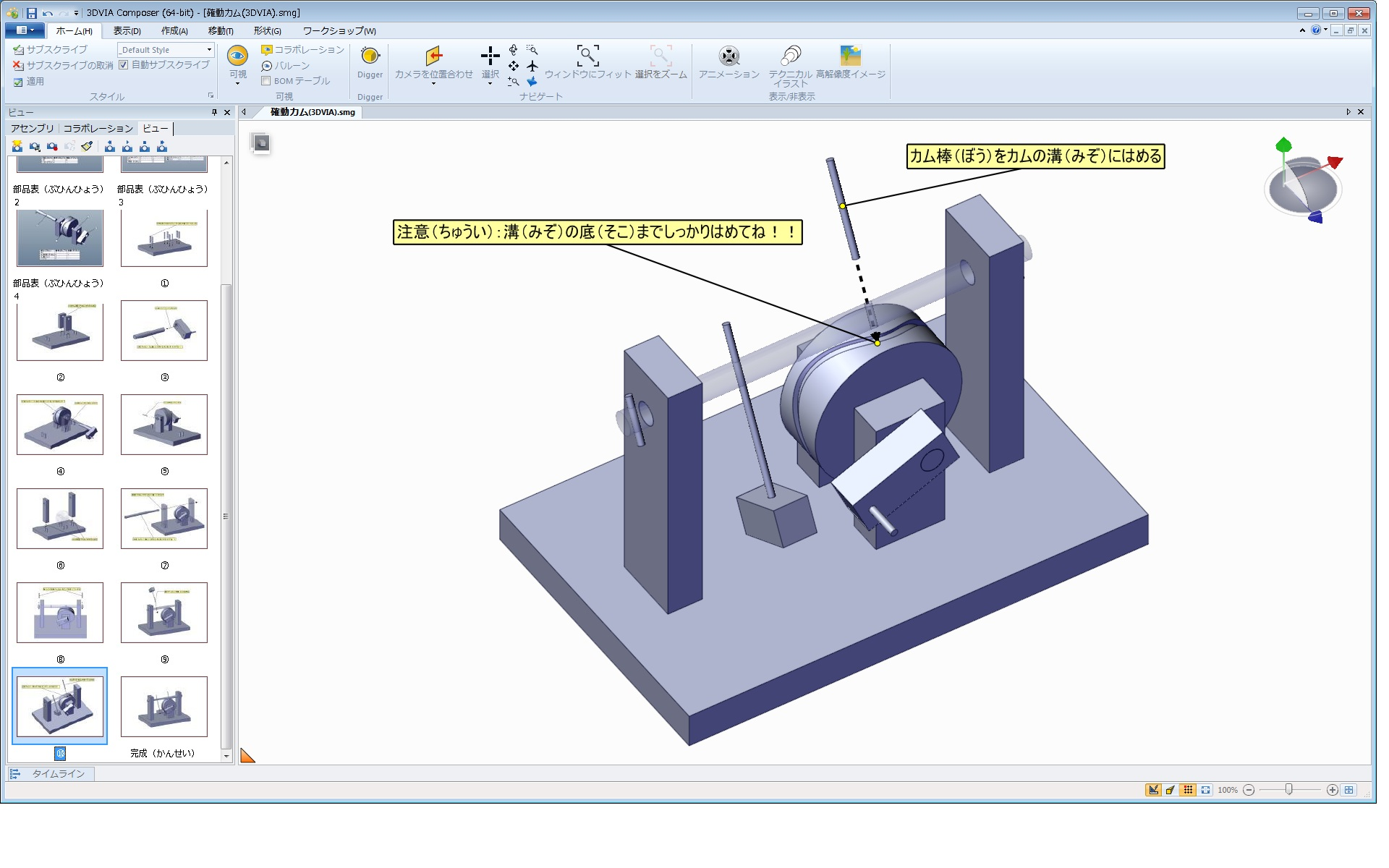 how to change origin in solidworks