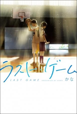 恋愛 感動 する 小説 面白い!感動!泣ける!ほっこり!ミステリー!おすすめ小説